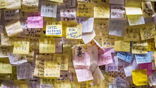 hong kong protest update